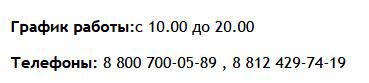 Скриншот 09 (369x83, 29Kb)