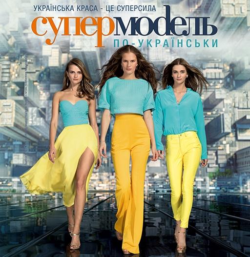 UkrainianSupermodel (512x527, 353Kb)