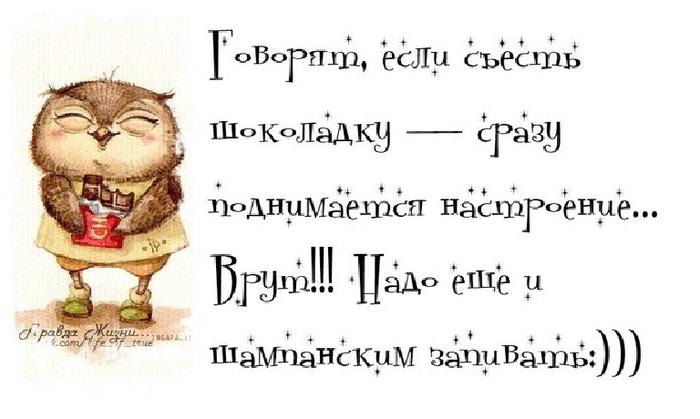 Фразы претендующие на крылатость