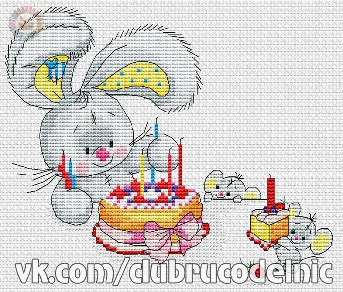 День рождения (700x594, 493Kb)