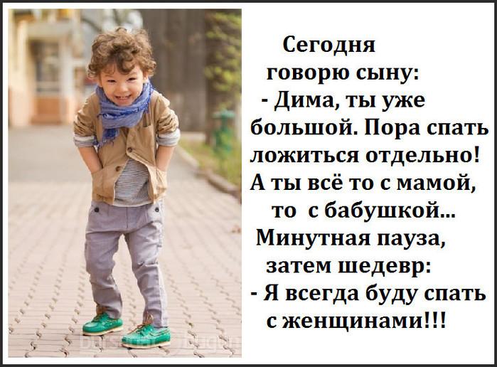 3416556_image_2_ (700x516, 132Kb)