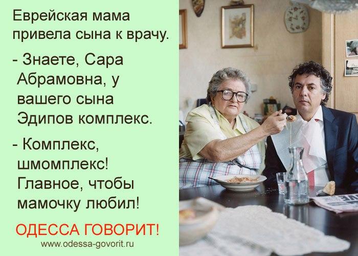 Анекдоты из житомира