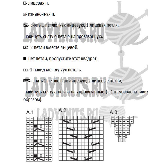 Fiksavimas.PNG2 (574x640, 266Kb)