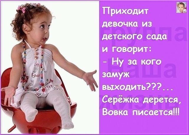 image (17) (640x459, 286Kb)
