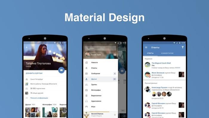Пользователи недовольны новым редизайном «ВКонтакте»