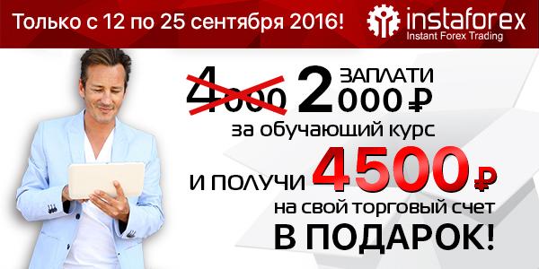 4687843_moscow_profi (600x300, 132Kb)