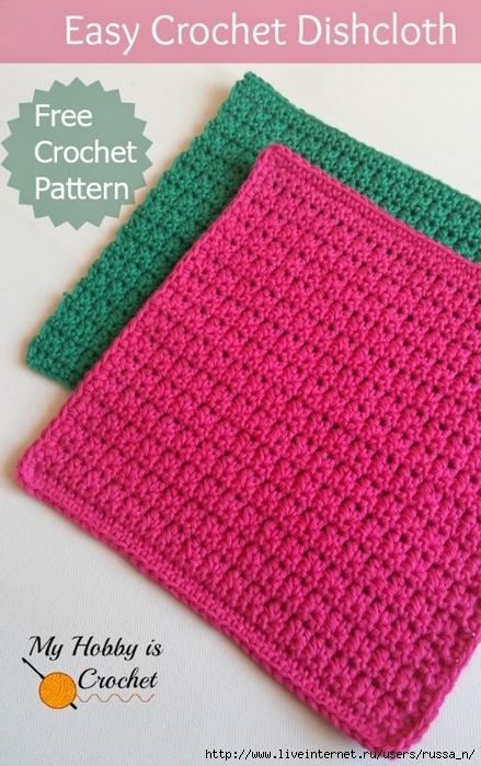131481289_easy_crochet_dishcloth__free_pattern_by_myhobbyiscrochet (439x699, 288Kb)