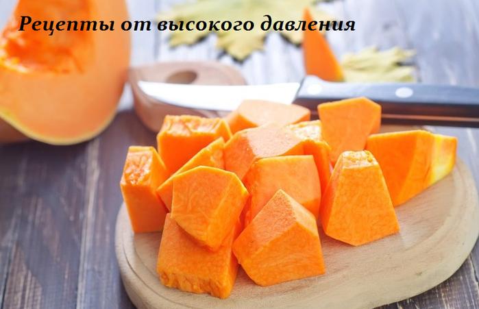 3633096_131483426_2749438_Recepti_ot_visokogo_davleniya (699x451, 393Kb)