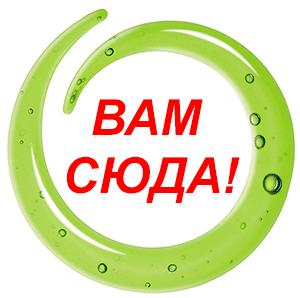 3857866_vam_suda_1_ (300x298, 35Kb)