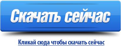 3857866_skachatseishas_1_ (411x157, 21Kb)