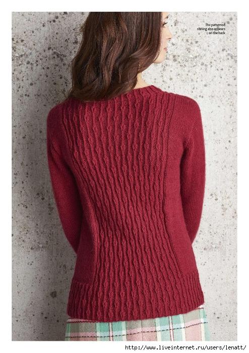 Бордовый пуловер