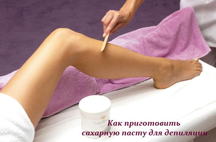 2749438_Kak_prigotovit_saharnyu_pasty_dlya_depilyacii (700x459, 342Kb)