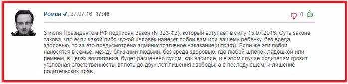 роман (700x170, 117Kb)