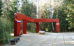 ritualnaya_ploshchadka_memoriala_katyn (240x150, 16Kb)