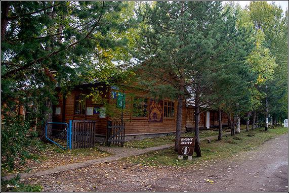 Парк (571x382, 357Kb)