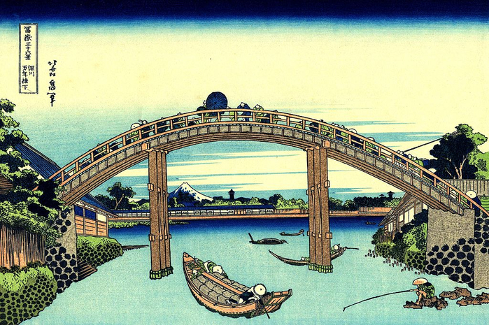 10-Fuji_seen_through_the_Mannen_bridge_at_Fukagawa (700x465, 484Kb)