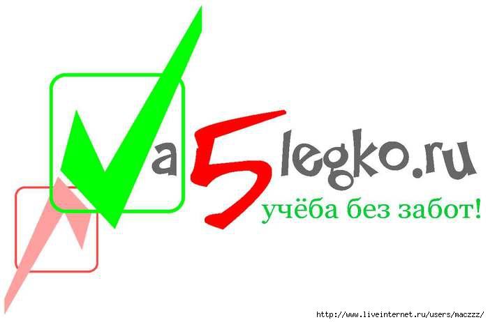 logo (700x462, 75Kb)