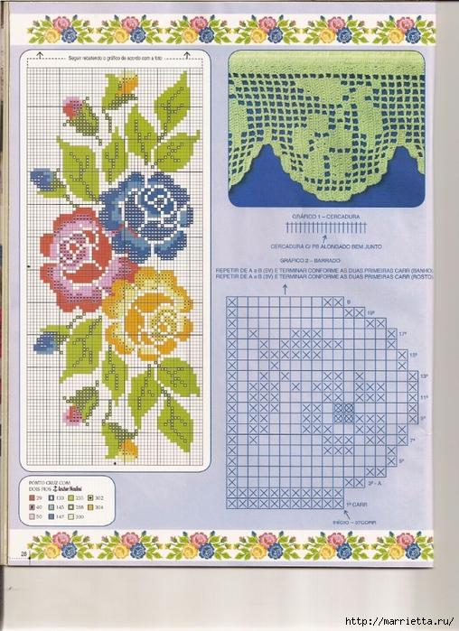 Вышиваем розы на скатерти и салфетках. Схемы (17) (508x700, 337Kb)