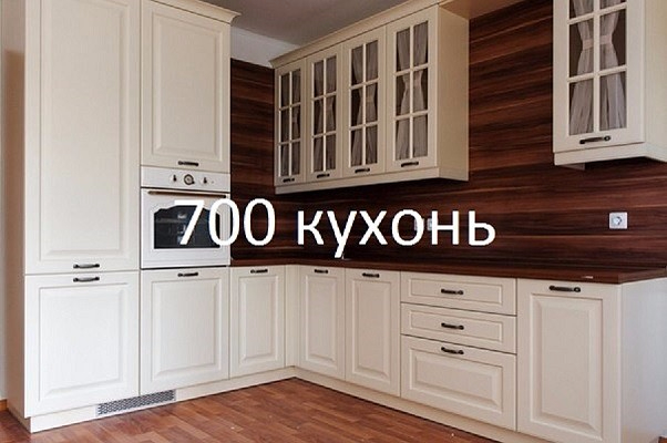 image (2) (602x400, 182Kb)