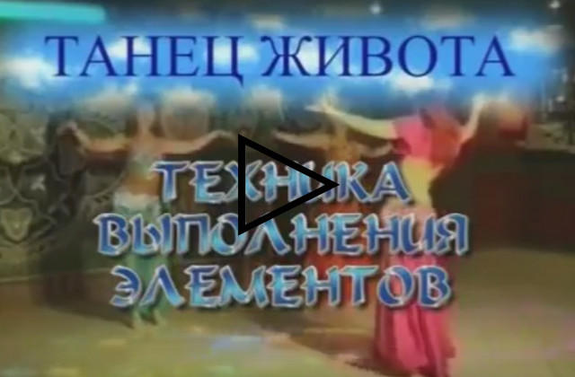 3720816_tanec_jivota (640x420, 37Kb)