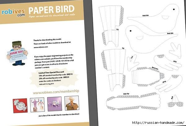 Птичка из бумаги. Шаблон (9) (600x408, 100Kb)