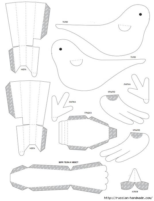 Птичка из бумаги. Шаблон (15) (536x700, 138Kb)