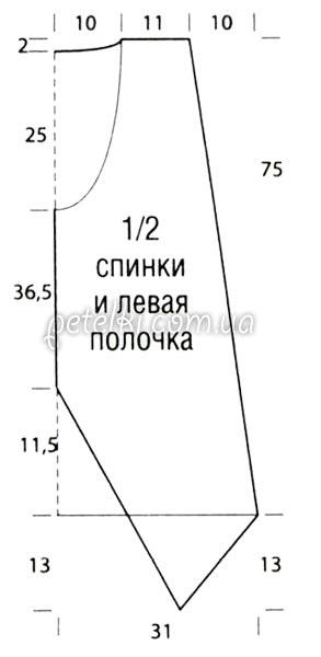 1441621088_1 (293x600, 15Kb)