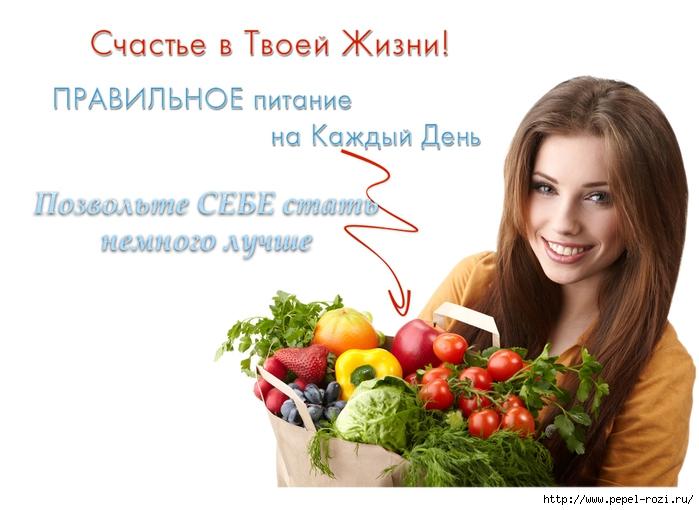 4403711_zagolovok (700x510, 195Kb)