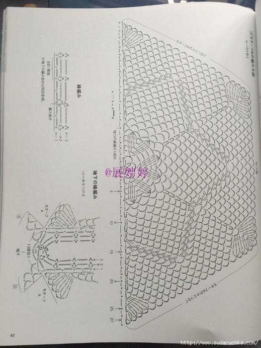 4035 (82) (525x700, 297Kb)