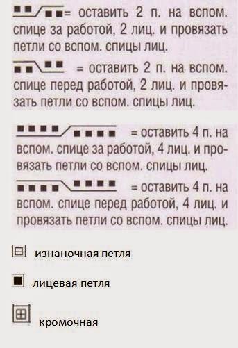 sova11 (343x501, 129Kb)