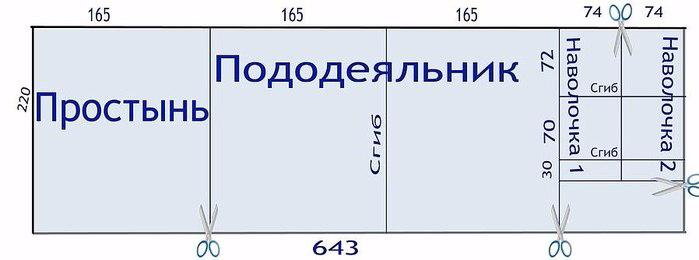 nQ5e7OP4GUI (699x260, 97Kb)