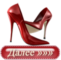 5230261_dalee_tyfli (122x120, 23Kb)