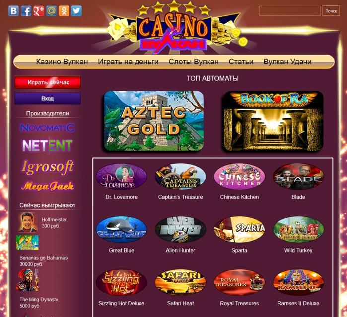 казино вулкан, играть в казино бесплатно, игровые автоматы на деньги, /4674938_ (700x639, 349Kb)