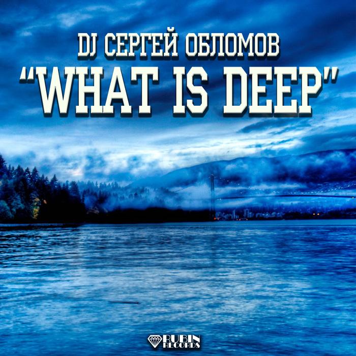 DJ ������ ������� - What is deep (700x700, 514Kb)