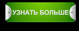3241858_1459007595 (265x105, 16Kb)