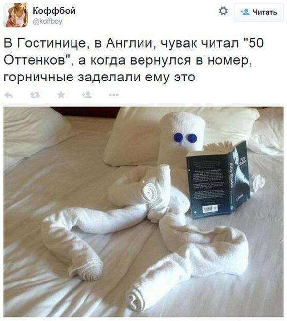 1441660706_svezhenkie-foto-prikoly-28 (582x650, 52Kb)