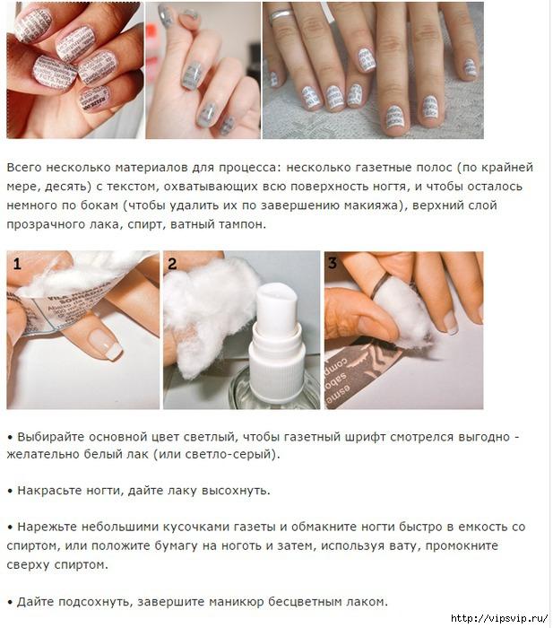 Акриловая пудра для укрепления ногтей в домашних условиях