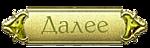0_a469b_b883c557_S (150x48, 15Kb)