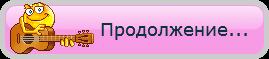 0_7a028_a1fb6df3_M (269x59, 6Kb)