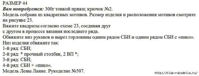 6009459_1432811073_461d (700x268, 99Kb)