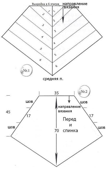 3937411_palantin_2_vykroyka (457x700, 59Kb)
