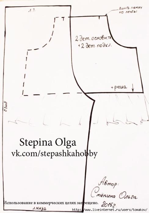Gri-sDHhloY (488x700, 126Kb)