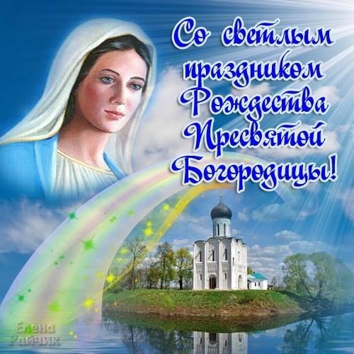 3768849_prazdnik_21_09 (500x500, 46Kb)