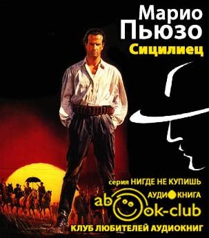 130804534_Pyuzo_M_Sitsiliets_Andrianov_A (303x345, 69Kb)