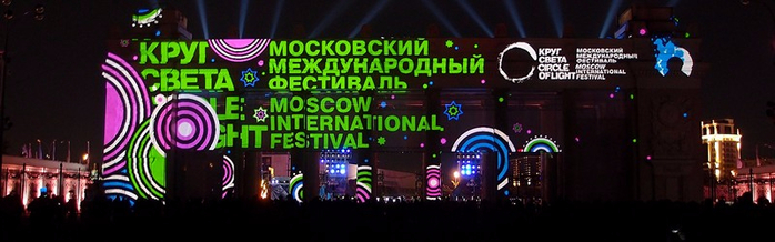 festival-sveta-2015 (700x218, 191Kb)
