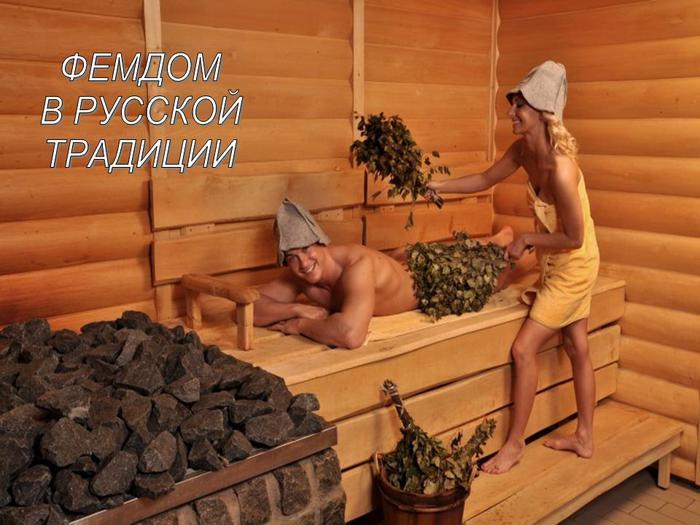 3888298_FMD_7_pyataya_kartinka_posle_21_abzaca (700x525, 57Kb)
