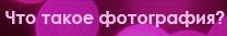 3579231_vopros (208x33, 13Kb)