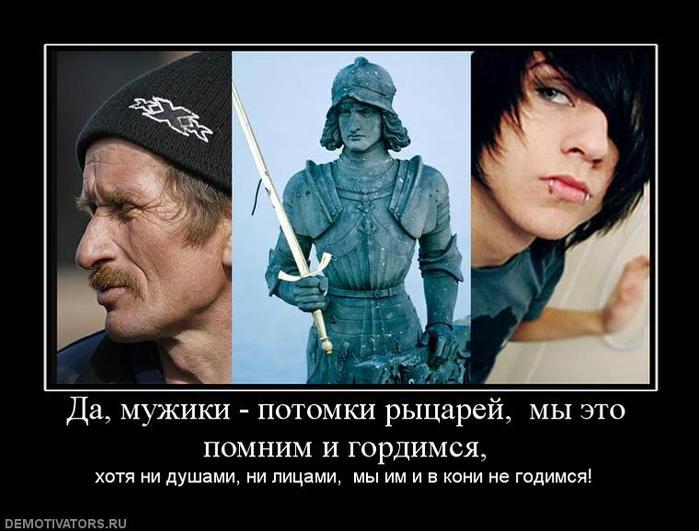 3888298_FMD_15_desyataya_kartinka_posle_40_abzaca (700x531, 52Kb)