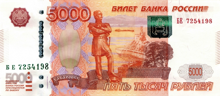 5939244_Money_Banknotes_Roubles_436607 (700x305, 211Kb)