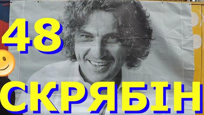 5861987_ELX4TAcz_sc (700x393, 63Kb)